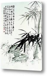 Wen Zhengming