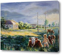 Картина Босоногое детсво