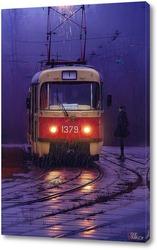 Постер Последний трамвай