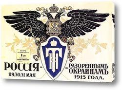 Постер Do-1917-126