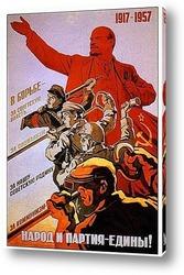 Постер Do-1961-20-1