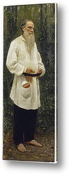 Портрет композитора М.П.Мусоргского