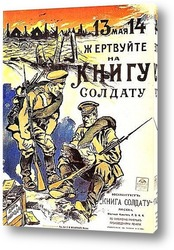 do-1917-130