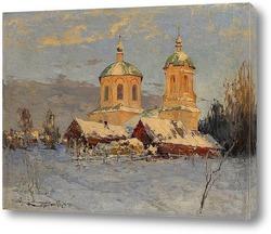 БРОДЯГА, 1919