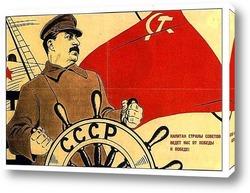 Постер Do-1939-20