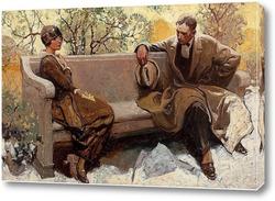 Пара на скамейке в парке