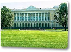 Постер Михайловский сад. Русский музей.