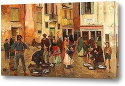 Постер Рыбный рынок в Венеции