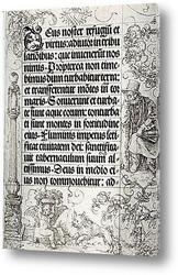 Постер Du073