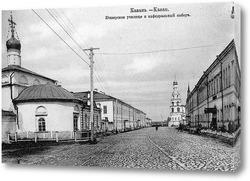 Картина Юнкерское училище и Кафедральный собор 1900  –  1910 ,  Россия,  Татарстан,  Казань