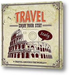 Постер Путешествия в Италию в  Колизей в Риме