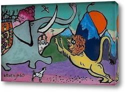 Постер Охота на львов