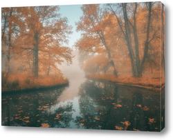 Картина Туманное утро.