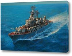 Картина ракетный крейсер ,,Москва,,