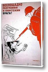 Постер Do-1945-07
