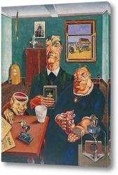 Картина Промышленники, 1920