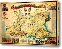 Картина Карта Велика и обединена България