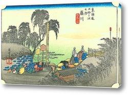 Картина 37-я станция: Фуджикава.