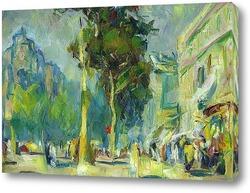 Картина С. Герасимов Улица в Париже 1956 (авторская копия)