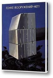 do-1985-296