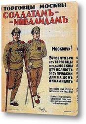 do-1917-054