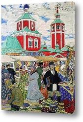 Картина Ярмарка. 1910