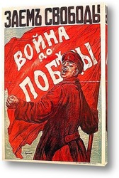 do-1917-074