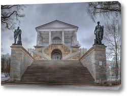 Постер Камеронова Галерея, Царское Село