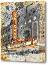 Ретро Чикаго