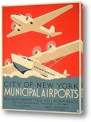 Постер PAF-241