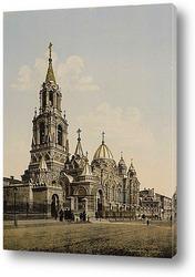 Постер Харьков 19 век