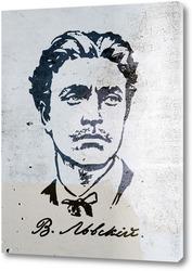 Картина Васил Левски