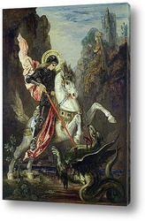 Постер Святой Георг и дракон