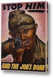 Постер PPOL-26