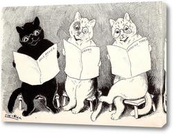 Картина Три кошки, читающие ежедневные газеты