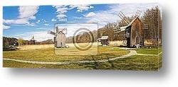 Постер Ветряная мельница парк панорама, Астра Парк, Сибиу, Трансильвани
