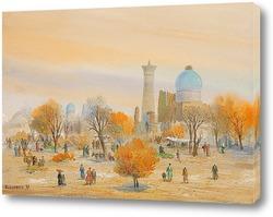 Картина Золотая осень в Бухаре