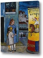 Постер Двое детей рядом с афишей цирка