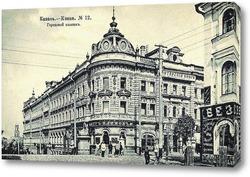 Картина Александровский пассаж 1900  –  1905