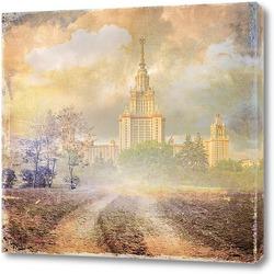 Постер Москва гранж