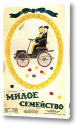 Постер Afisha-248