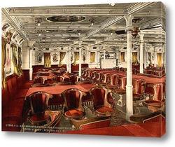 Постер «Кёниг Альберт» столовая, первый класс, почтовый пароход. 1890-1900 гг