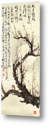 Птица на дереве клена
