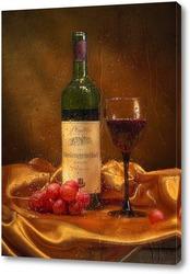 С вином