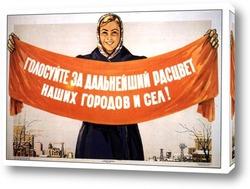 Постер Do-1961-11-1