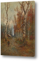 Картина Дорога в лесу