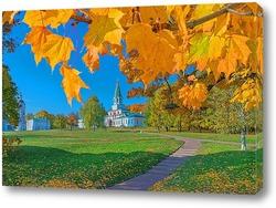 Постер Золотая осень в Коломенском.