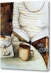 Картина Кофейная душа
