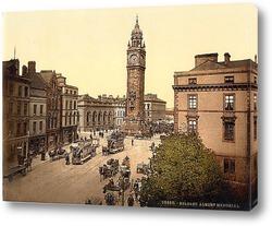 Постер Альберт Мемориал. Белфаст. Графство Антрим, Ирландия. 1890-1900 гг