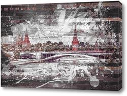 Постер Кремль и Москва река